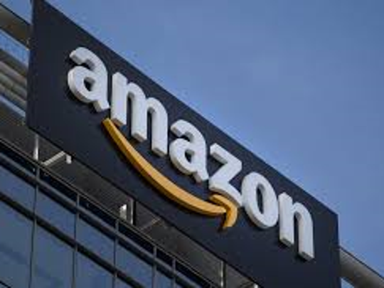 Online retailing giant Amazon is looking for a city in which to build its second headquarters or HQ2. Detroit hopes to be in the running
