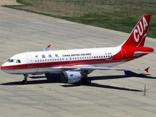 1. China United Airlines