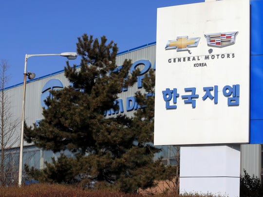 A GM Korea plant is pictured in Gunsan, South Korea, Tuesday, Feb. 13, 2018.