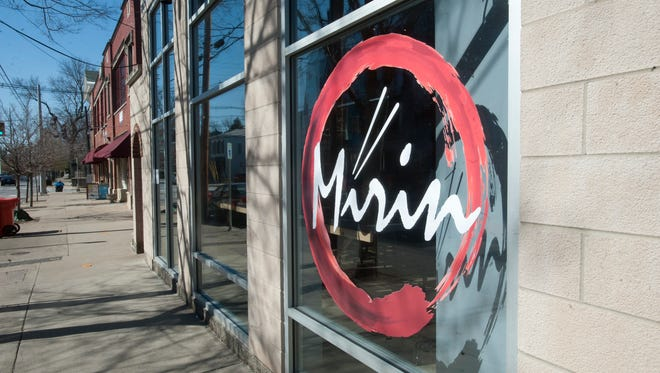 Mirin, a new Asian restaurant at 2013 Frankfort Ave, 