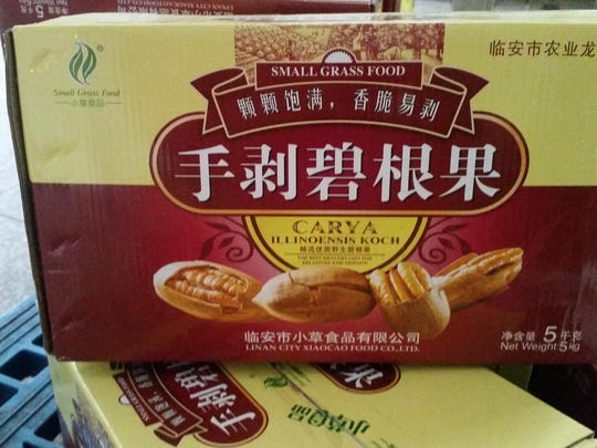 About the size of a shoe box, this Montz Pecan Co. treat, grown in Clay County, Texas, and sold in China, boasts four or five nuts per package, just enough for a taste.