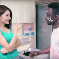 A Chinese ad campaign for washing detergent brand Qiaobi that's being criticized.