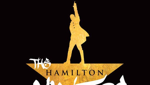 "This CD cover image released by Atlantic Records shows ""The Hamilton Mixtape."" The 23-track ""Hamilton Mixtape,"" set for release Friday, features covers by such artists as Usher, Kelly Clarkson, Nas, Ben Folds, Alicia Keys, Ashanti, John Legend, Sia, Common, Wiz Khalifa, Queen Latifah, The Roots, Jill Scott and Busta Rhymes."
