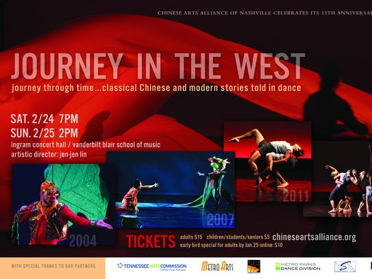Poster image from Chinese Arts Alliance