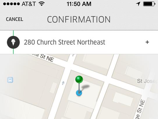 Uber screen request