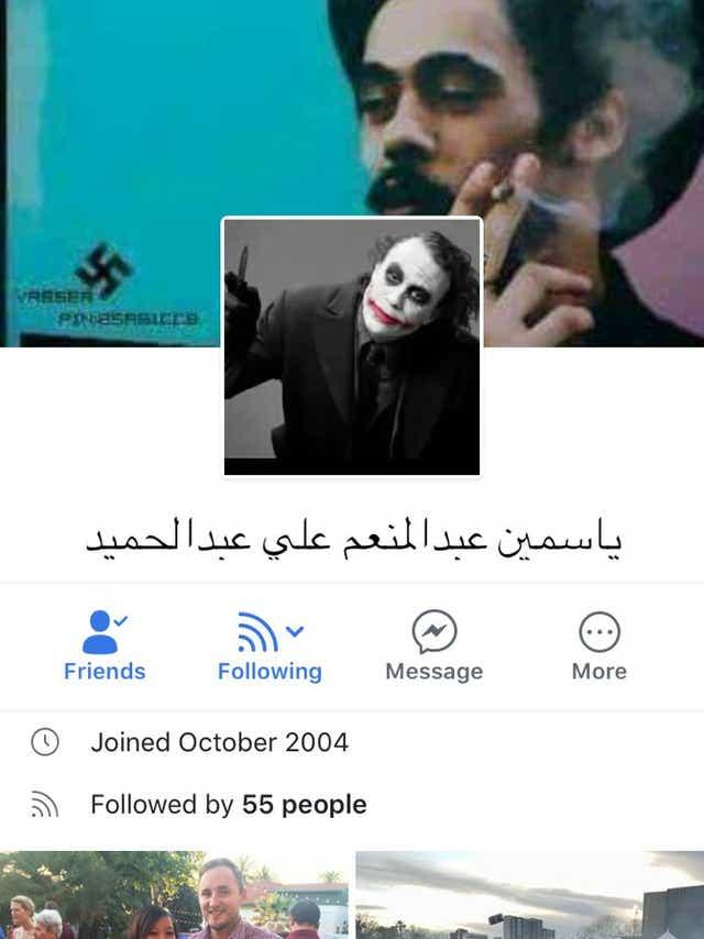 account hacken facebook