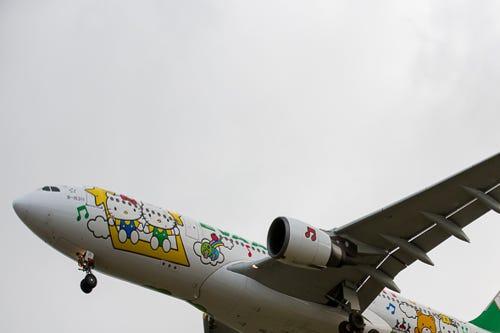 Onboard EVA's Hello Kitty planes