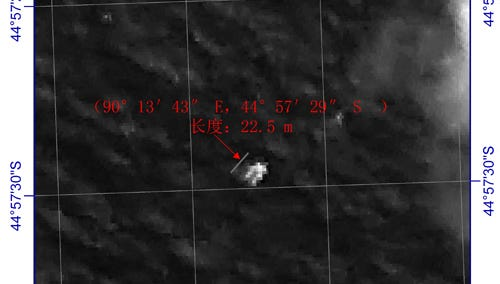 This image provided by China's State Administration of Science, Technology and Industry for National Defense shows a floating object seen at sea next to a descriptor.