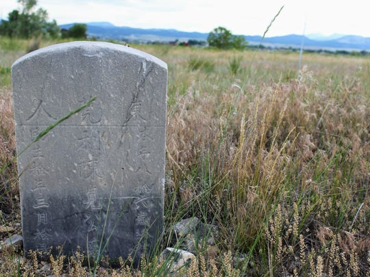 A gravestone in China Row. China Row was the burial site for Chinese immigrants who came to Montana during the Gold Rush.