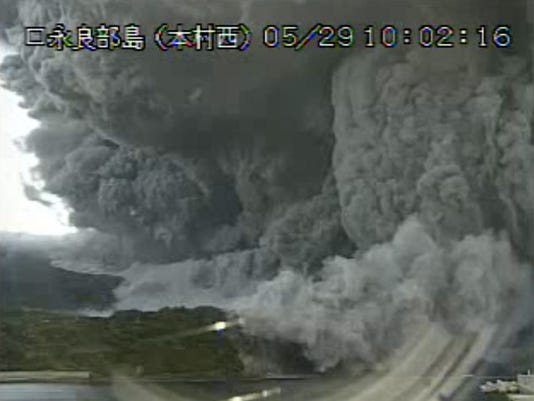 EPA JAPAN VOLCANO ERUPTION DIS VOLCANIC ERUPTION JPN KA