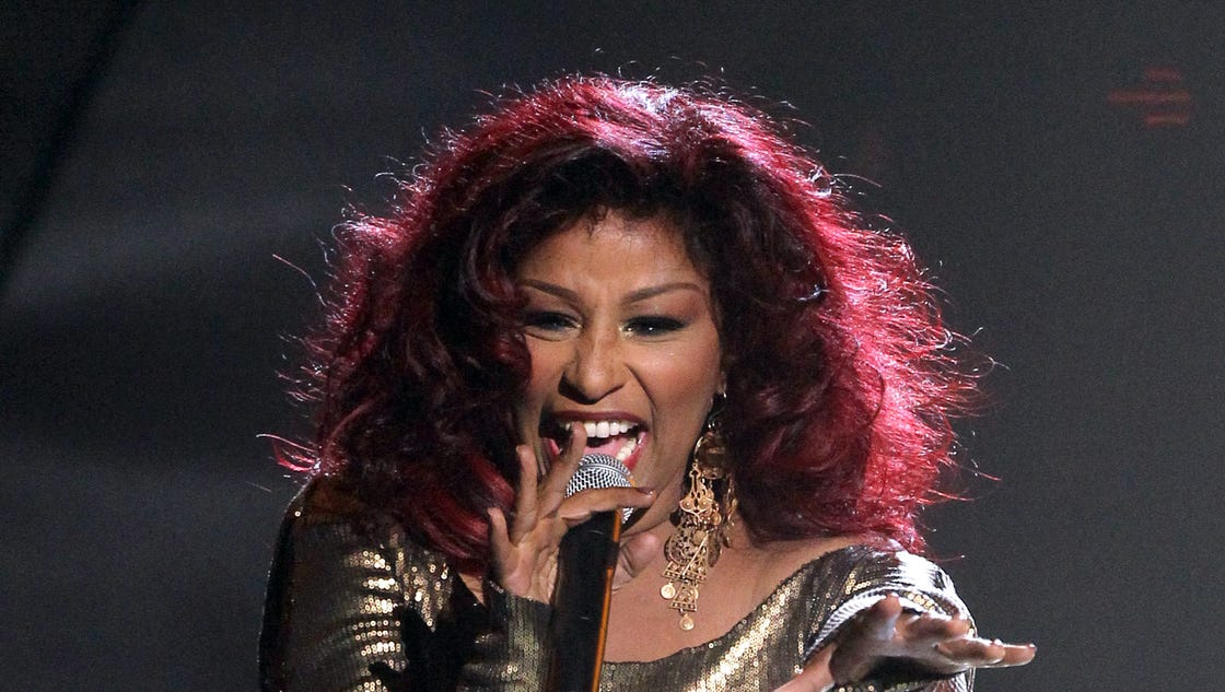 Chaka Khan - I Know You, I Live You - Original Extended Demo Sapporo Mix