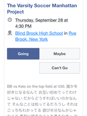 A screenshot of a Facebook event created by the Blind Brook boys soccer team for its game against Keio on Sept. 28.