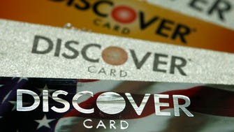Discover was one of the first financial institutions to start offering card holders their credit scores for free in 2013.
