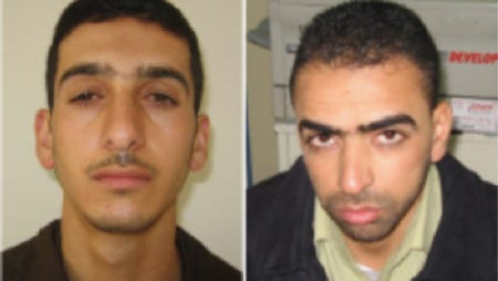 Photos provided by Shin Bet, Israel's security service, shows Marwan Qawasmeh (left) and Amer Abu Aisheh.