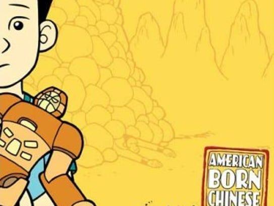 """American Born Chinese"" by Gene Luen Yang"