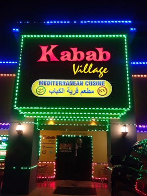 Kabob Village is family-friendly and fabulous.