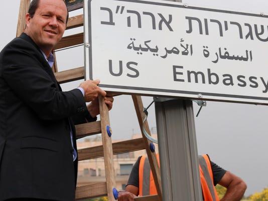 AP ISRAEL US I HOGP ISR