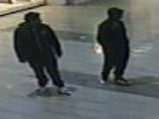 636535907886862689-Asheville-Mall-Suspects-002-.png