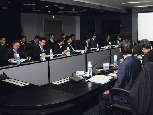 EPA SOUTH KOREA CYBER SECURITY POL ESPIONAGE & INTELLIGENCE KOR SE