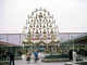 Undated: Bells outside the mall for Christmas.