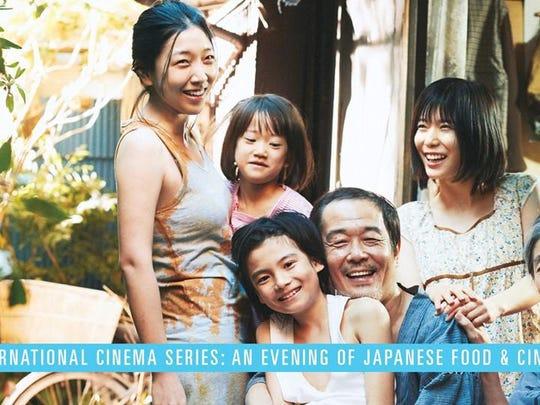 Event- japanese cinema