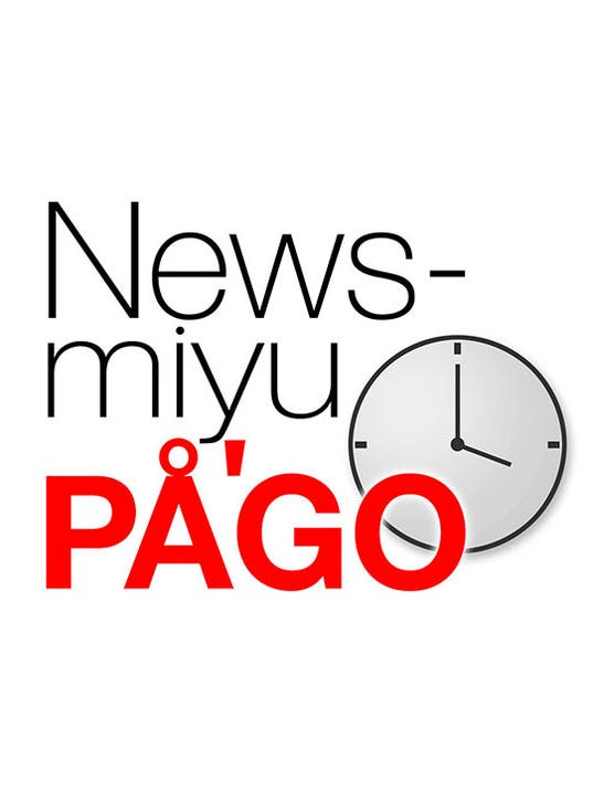Correct News Miyu Pago logo
