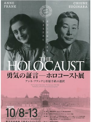 An exhibition devoted to Chiune Sugihara and Holocaust victim Anne Frank is scheduled to open in Tokyo on Oct. 8, 2015.