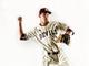ASU baseball uniforms were unveiled.