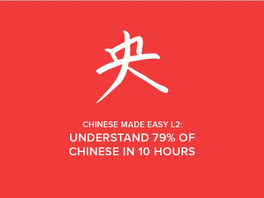 Chinese Made Easy L2