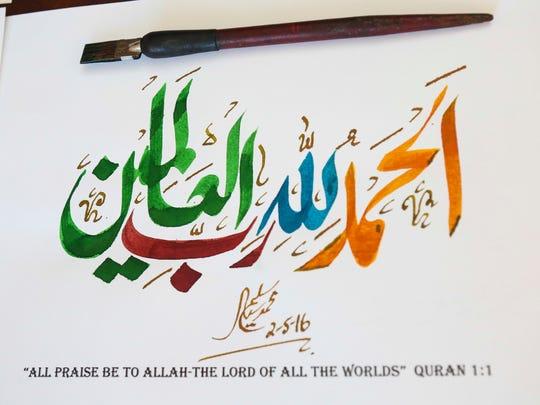 Dr. Saleem Seyal enjoys doing intricate pen work in