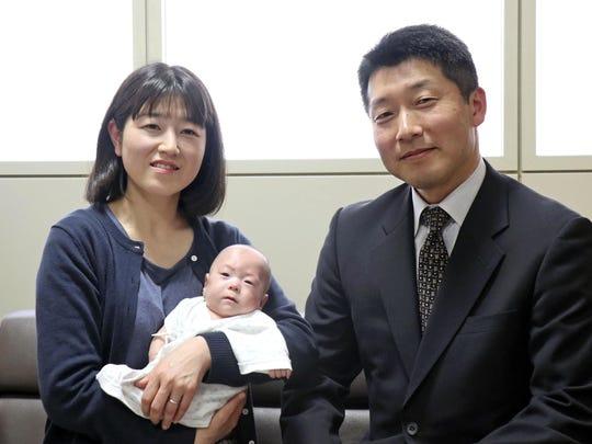 Japan Tiny Baby