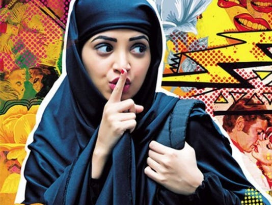 lipstic-under-my-burkha.jpg