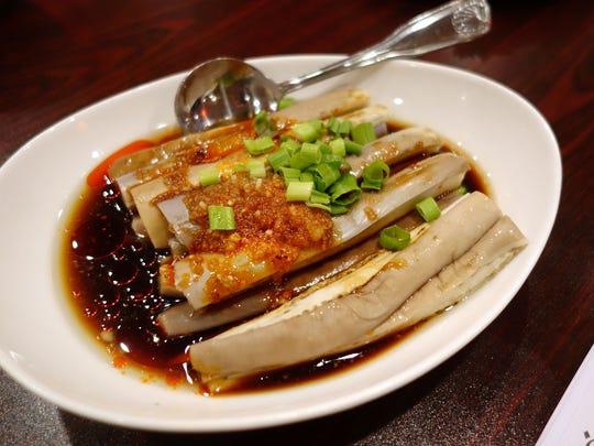 Fragrance eggplant at Chengdu Delight. | Details: $4.95.