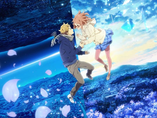 "The ""Kyoukai no Kanata Movie: I'll Be Here 