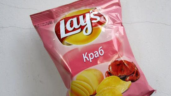 Russian crab potato chips.  Photo from www.nowthatsnifty.blogspot.com