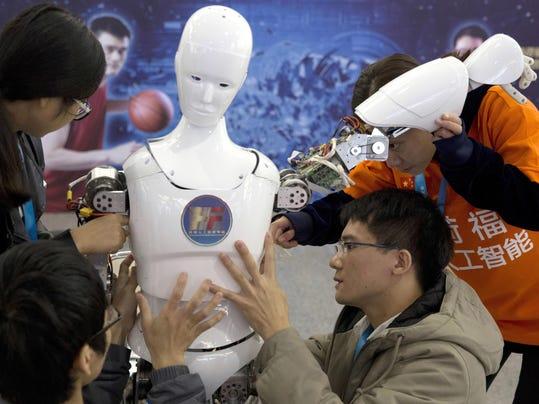 China Ariticial Intelligence