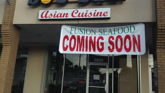Fusion Seafood is opening soon in the former Do's Deli