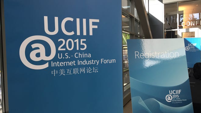 Lu Wei, director of the Central Leading Group for Internet Security and Informatization, China's top cyber policymaking body, spoke at the U.S.-China Internet Industry Forum at Microsoft on Wednesday, Sept. 23, 2015.