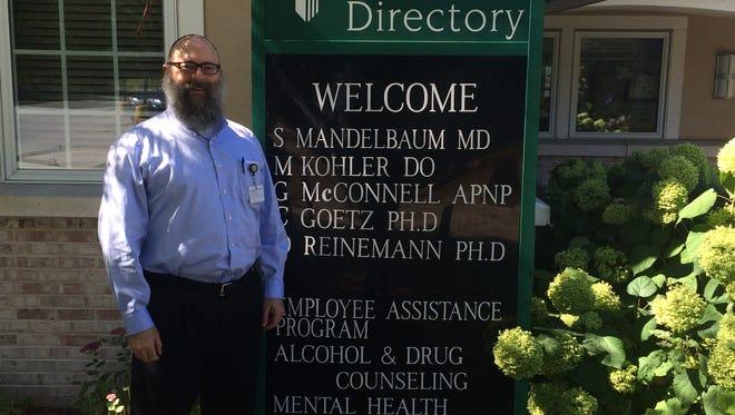 Dr. Shmuel Mandelbaum