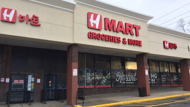 The facade of the new Hmart store in Yonkers.