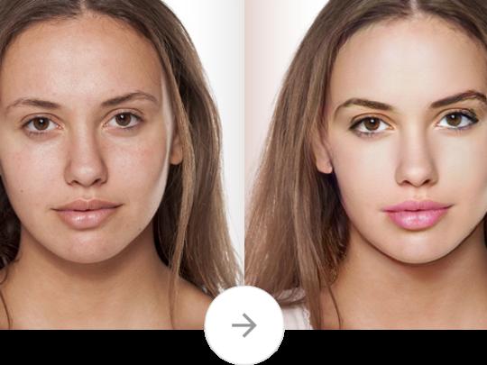 A screenshot of Faceapp.