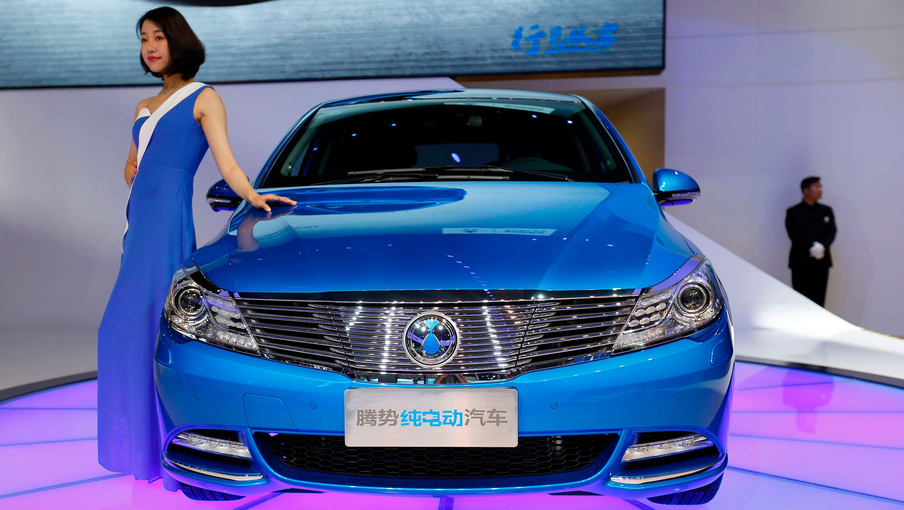Electric cars lead the charge at shanghai auto show - Shanghai auto show ...