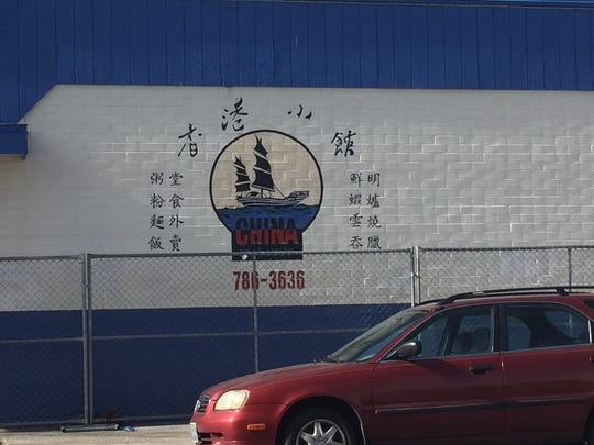 The mural on China Diner, which closed in late 2017, touts in Chinese many of the dishes the restaurant serves.