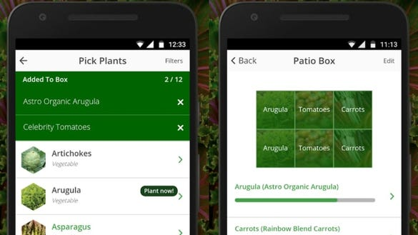 My Green Space App