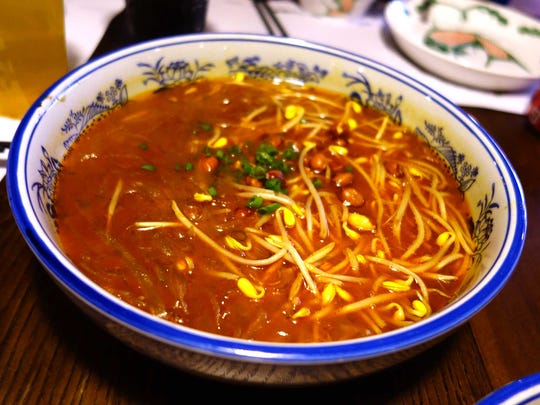 House special spicy vermicelli at Original Cuisine