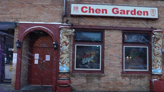 Chen Garden is at 1750 Monroe Ave. in Brighton.