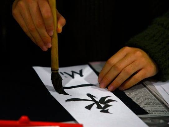 Calligraphy demonstration during the 2016 Japanese
