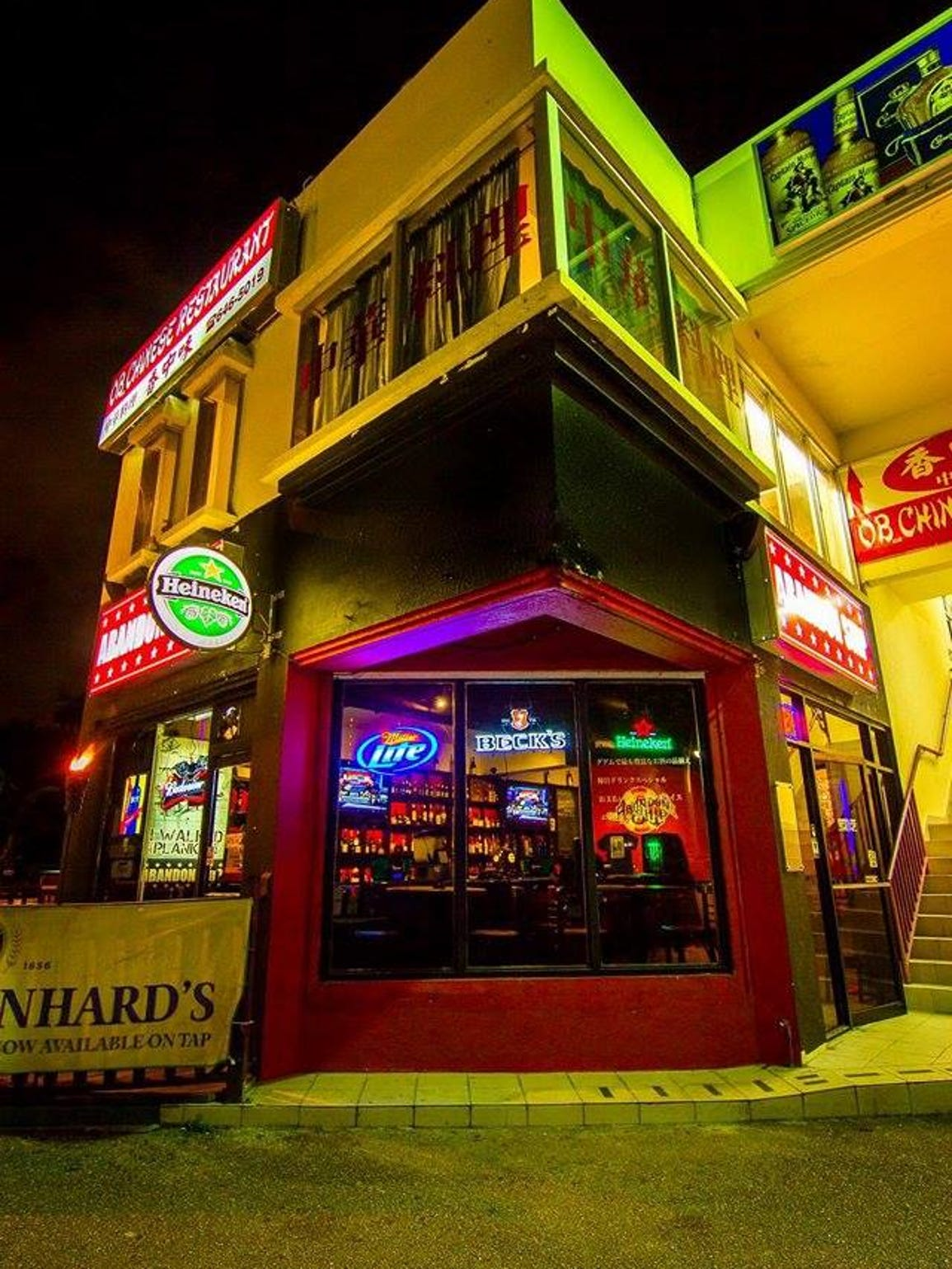 Abandon Ship in Tumon wins Best Bar/Club for 2016.
