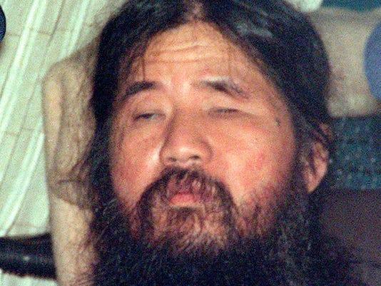 JAPAN DOOMSDAY CULT EXECUTION