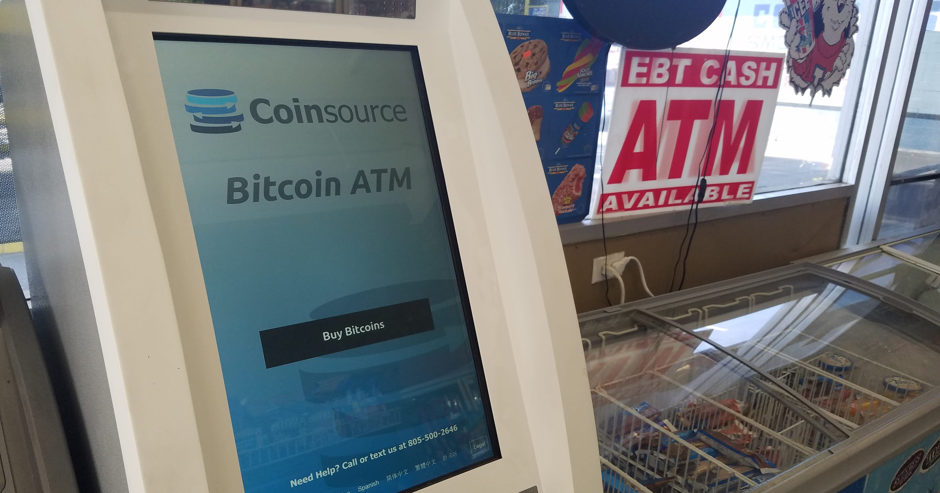 How To Use Bitcoin Atm In Usa | How To Get Bitcoin Deep Web